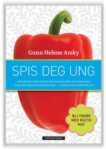 Arsky_SpisDeg-UngNY