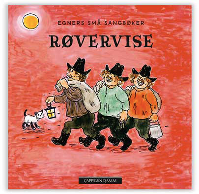 rovervise_web